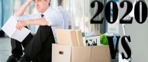 Потерять или найти работу в 2020 году: кто в зоне риска, а каких специалистов будет не хватать?