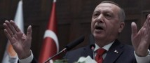 Президент Турции Эрдоган обсудит с Путиным «тревожную» ситуацию в Сирии