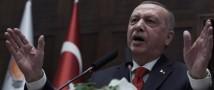 Президент Турции заявил, что Россия не соблюдает соглашения по Сирии