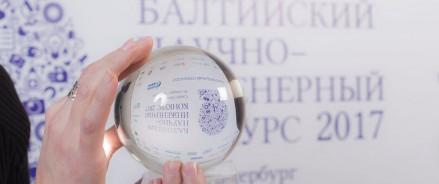 Петербург собирает вундеркиндов со всей России