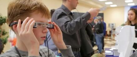 Программа XVI Балтийского научно-инженерного конкурса