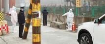 Россия закрыла границу c Китаем