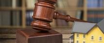 Руслан Сухий раскрывает секрет: «Как купить недвижимость на торгах по банкротству»