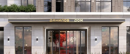 «СМУ-6 Инвестиции»: Покупатели премиального жилья голосуют за камерность проекта