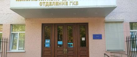 В Москве возьмутся за недостроенный консультативно- диагностический центр на Вавилова
