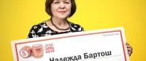 Выиграла миллиард в новогодней лотерее
