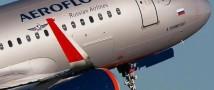 «Аэрофлот» будет угощать пассажиров фитнес-батончиками