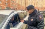 Госавтоинспекция города Москвы обеспечивает безопасность детей во дворах