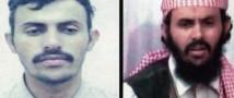 Лидер Йеменской «Аль-Каиды» убит в результате удара США