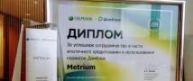 «Метриум»: Четырехкратное золото Сбербанка
