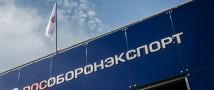 Рособоронэкспорт и предприятия СоюзМаш России наращивают совместные усилия по экспорту продукции российских регионов