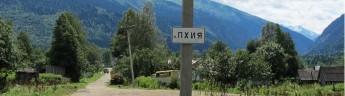 В Карачаево-Черкессии построят дорогу Пхия-Дамхурц почти за 2 млрд рублей