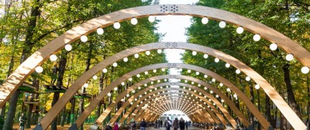 В Москве потратят 3 миллиарда на благоустройство парков