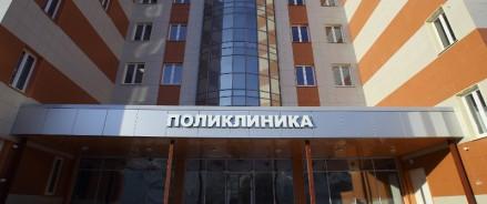В Воронеже поликлинику на Московском проспекте начнут строить весной