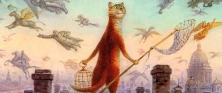 Выставка памяти художника Владимира Румянцева открылась в Республике котов