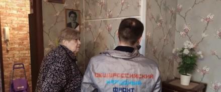 Благодаря московским активистам ОНФ в квартире инвалида первой группы проведен ремонт