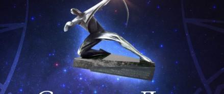 Опубликован шорт-лист Национальной премии «Серебряный Лучник»