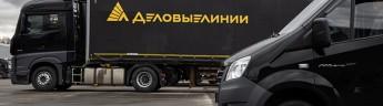 В борьбе с пандемией: «Деловые Линии» снижают цены на перевозки медицинских товаров