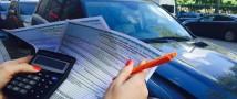 Эксперт прокомментировал новый законопроект о тарифах ОСАГО