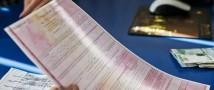 Госдума приняла в первом чтении законопроект об индивидуализации тарифов ОСАГО