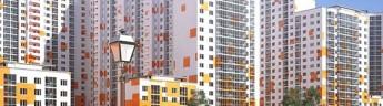 «Метриум»: 8 лет потребуется москвичам чтобы накопить на квартиру в новостройке