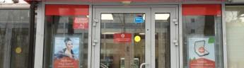 Мосгорломбард вышел на финальную стадию регистрации первой эмиссии коммерческих облигаций