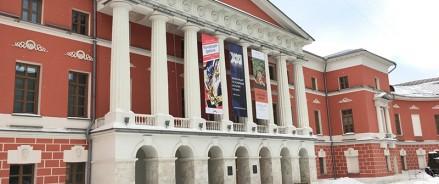 Музей современной истории в Москве ждет обновление
