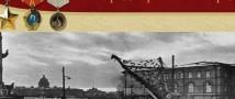 Президентская библиотека поддержала проект «Интерфакса» «Ленинград в год Победы»