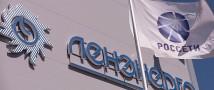 «Россети Ленэнерго» ведут работу по консолидации объектов электросетевого хозяйства