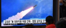 Северная Корея проводит новые испытания и запускает две неопознанные ракеты