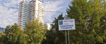 По просьбам жителей Северного Тушино в проекте реновации увеличат площадь ФОКа