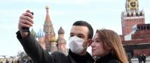 В Москве введены дополнительные карантинные меры в связи с коронавирусом