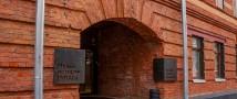 ВШЭ начинает цикл лекций в Музее истории ГУЛАГа