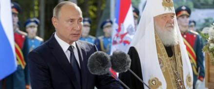 Владимир Путин внес поправки в Конституцию