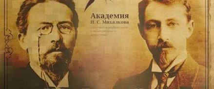 #ЯМыБунинЧехов: Артисты Академии Н.С. Михалкова устроили флешмоб во Всемирный день театра