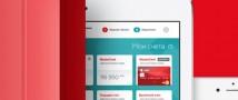 Аналитика МТС Банка: сервисы знакомств и онлайн кинотеатры в числе лидеров по росту продаж в интернете