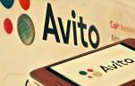 Авито поддержит рынок недвижимости: новая система скидок и бонусов — до 50% для ключевых клиентов