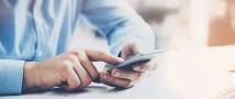 Бесконтактный онлайн-прием денег в момент доставки — Talkbank для малого и среднего бизнеса