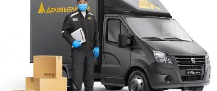 Безопасный сервис: «Деловые Линии» запустили услугу по бесконтактной доставке груза