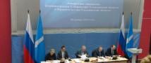 На Ситуационный центр губернатора Ульяновской области потратят 125 млн рублей