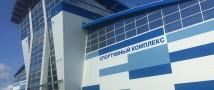 Строительство двух физкультурно-оздоровительных комплексов на портале «Активный гражданин»