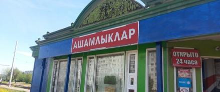 12 мая в Татарстане открываются сервисы и небольшие магазины