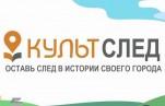 Галопом по России — американский тревел-блогер исследует арт-объекты, придуманные горожанами в разных уголках страны