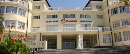 Санаторий МВД в Сочи построит новый лечебно-оздоровительный комплекс