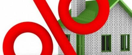 «Страна Девелопмент» и ВТБ запустили ипотечную программу со ставкой 0,7%