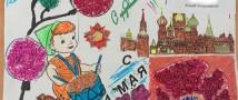 В УВД по ТиНАО подведены итоги окружного этапа Всероссийского конкурса детского творчества «Полицейский Дядя Степа»