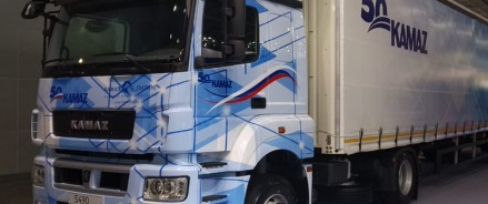 Новый магистральный тягач КАМАЗа на сжиженном газе в разы сократит затраты перевозчиков на топливо