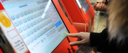 Все терминалы самообслуживания СЗППК принимают к оплате банковские карты