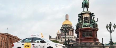 Когда-нибудь настало! Авито и Яндекс. Такси запускают доставку в Санкт-Петербурге
