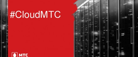 Группа компаний «КОРТРОС» перенесла ИТ-системы в облако МТС